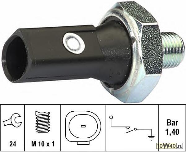датчик давления масла\ VW golf 4 / 5 / bora / passat 98->