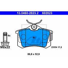 ATE 13.0460-2823.2 (425223 / 425241 / 425467) колодки тормозные