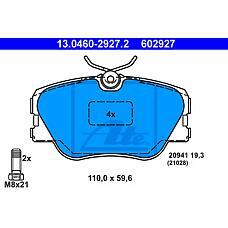 ATE 13.0460-2927.2 (0004209920 / 0014200720 / A0024209920) колодки дисковые п.\ mb w124 2.0 / 2.2 / 3.0 / 2.0-3.0td 84-93