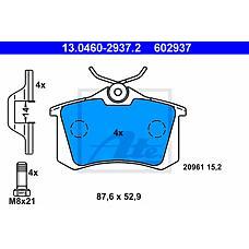 ATE 13.0460-2937.2 (1H0698451 / 1H0698451E / 191698451D) колодки тормозные дисковые