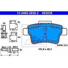 ATE 13-0460-3836-2 (425371 / 425432 / 425416) Колодки тормозные зад.