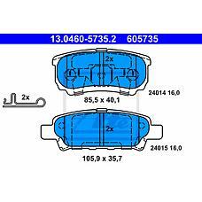 ATE 13.0460-5735.2 (MN116929 / MR955068 / 4605A336) колодки тормозные дисковые