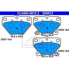 ATE 13-0460-5812-2 (0446652010 / 0446652030 / 0446652020) Колодки тормозные зад.