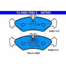 ATE 13-0460-7083-2 (2D0698451A / 0024205620 / 0024203820) Колодки тормозные зад.