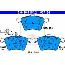 ATE 13.0460-7154.2 (7M3698151B / 1151377 / 1201124) колодки дисковые п.\ Ford (Форд) Galaxy (Галакси) 2.0 / 2.3 / 1.9tdi