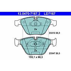 ATE 13.0470-7167.2 (34116763089 / 34116753668 / 34116764540) колодки тормозные дисковые