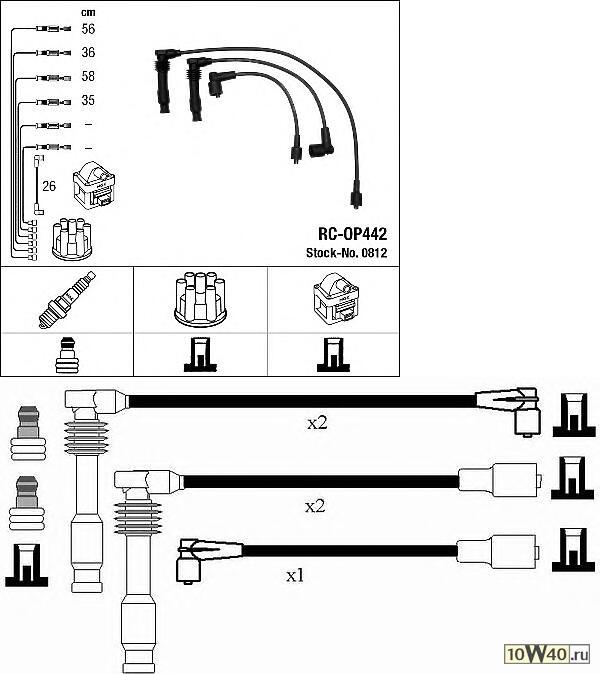 Провода высоковольтные, комплект