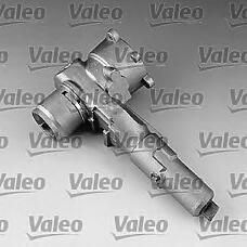 VALEO 256665 (1244622030) замок рулевой колонки Mercedes (Мерседес) 190 201