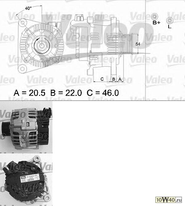 генератор 14v / 90a\ citroen berlingo / c5 / xsara, pegeout 206 / 306 / 406 / boxer 1.4-2.0 96>