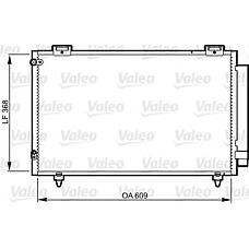 VALEO 817805 (8845002150 / 8845013031 / 817805_VL) радиатор кондиционера Toyota (Тойота) Corolla (Корола) 02>