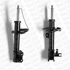 MONROE E7045 (344356 / 344357) амортизатор подвески