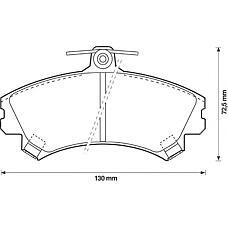 BENDIX 571940B (MR407946 / 3345670 / MR249241) колодки дисковые п.\ Mitsubishi (Мицубиси) Carisma (Каризма) 1.8gdi / 1.9gdi 95>,Volvo (Вольво) s40 95-97