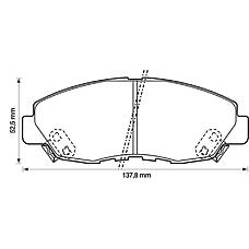 BENDIX 572349B (45022SM4A00 / 45022SM4A01 / 45022S5DH00) колодки дисковые п.\ Honda (Хонда) Accord (Аккорд) all 90-93 / cr-v 2.0i 02>