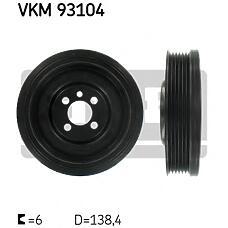 SKF VKM93104 (03G105243 / 1315782 / 3M216B320AA) шкив коленвала