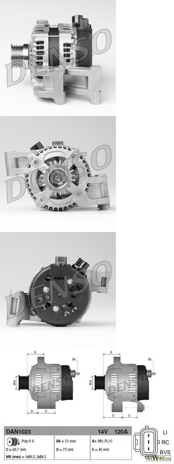 генератор 14v 120a ford c-max 07- 1.8, 2.0 / focus II 06- 1.8, 2.0, c-max 1.8 03-07