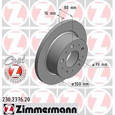ZIMMERMANN 230.2376.00  Диск тормозной задний FIAT/PEUGEOT/CITROEN