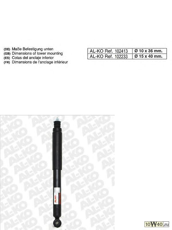 амортизатор задний газовый\ opel corsa c 1.4 / 1.8 / 1.7di / dti 00>