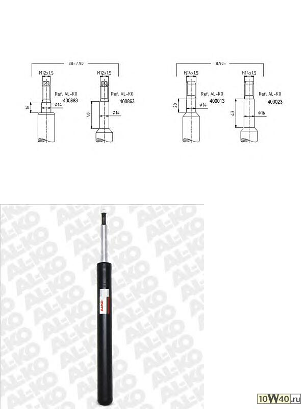 амортизатор передний газовый\ bmw e34 1 / 8 / 2.0 / 2.5 / 2.5td 90-97