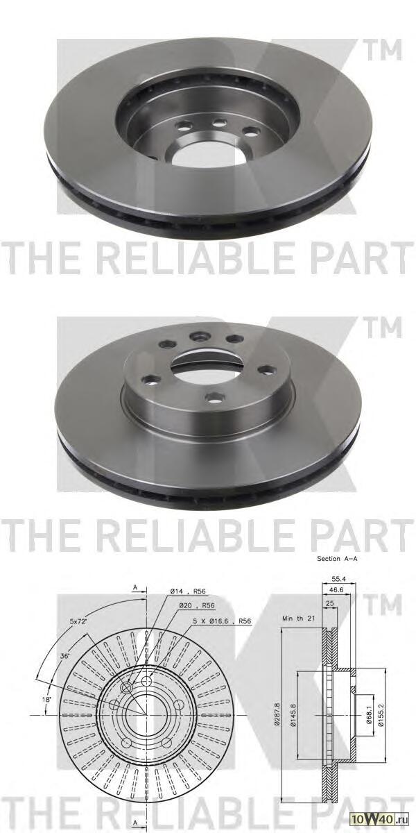диск тормозной передний\ ford galaxy, VW sharan 1.8-1.9tdi 95>