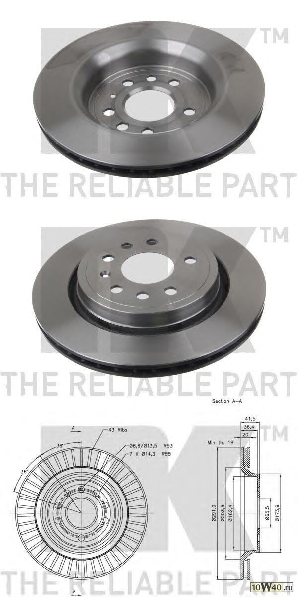 диск тормозной задний\ opel signum / ectra c 2.0-3.2 / 3.0cdti,saab 9-3 1.8&2.0t / 2.2tid 02>