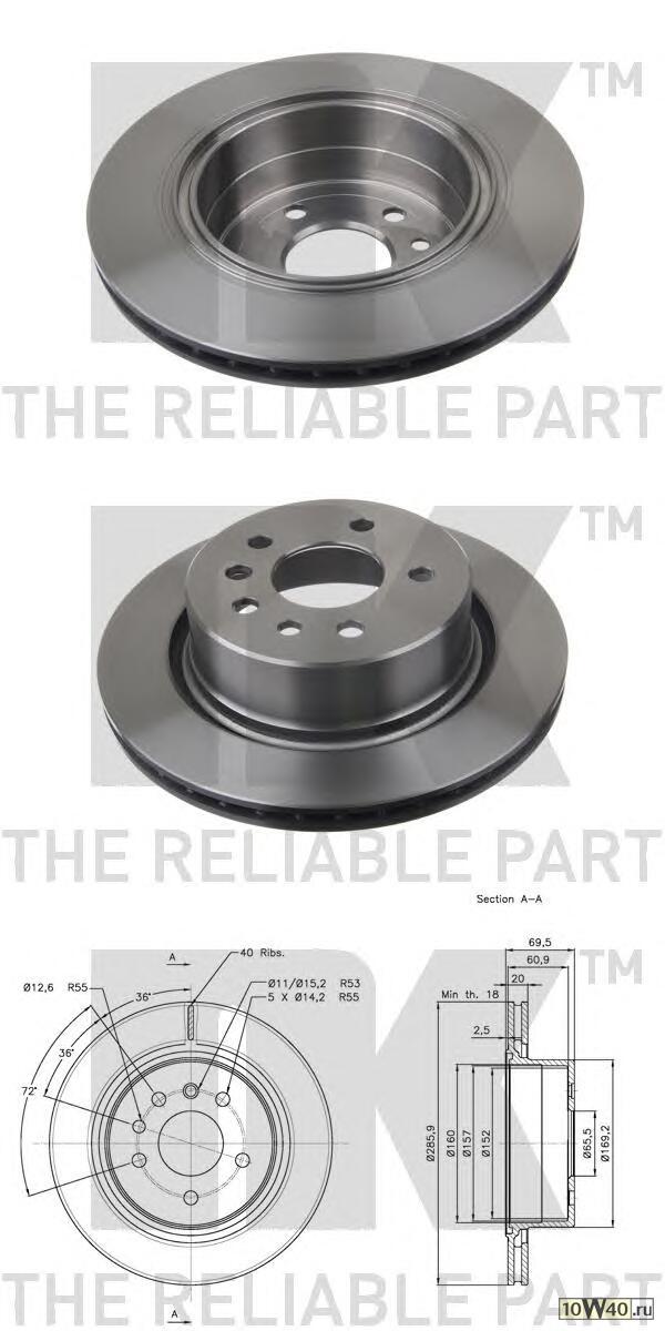 диск тормозной задний\ opel omega, auxhall omega 2.2-3.2 / 2.2dti / 2.5td / dti 94>