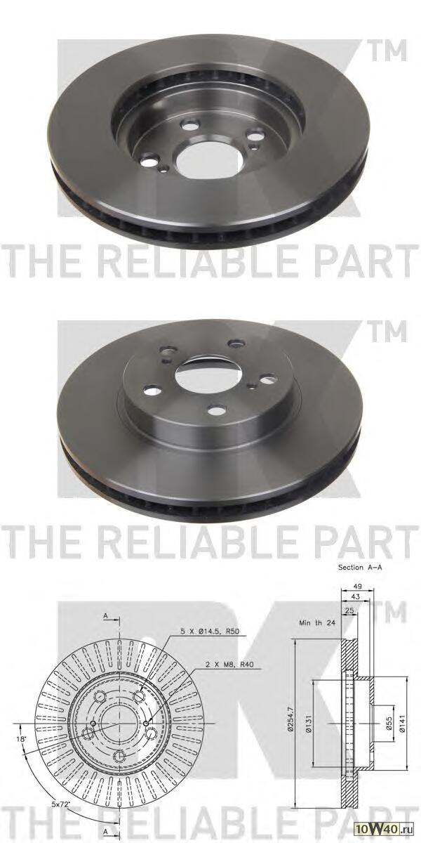 диск тормозной передний\ toyota carina 1.6 92-97