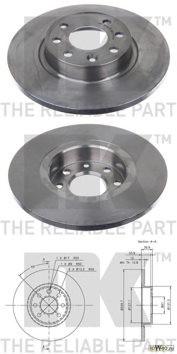 диск тормозной передний\ volvo 440 / 460 / 480 1.6-2.0 / 1.9td 86>