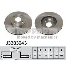 NIPPARTS J3303043
