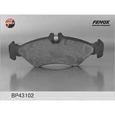FENOX BP43102 (2D0698451A / 0024205620 / 0024203820) колодки дисковые задние\ mb sprinter, VW lt28-35 2.3-2.5tdi 95>