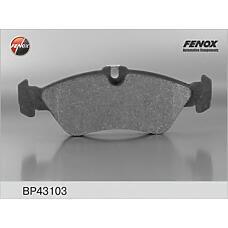 FENOX BP43103 (2D0698451 / 0024206020 / 0024204020) колодки дисковые задние\ mb Sprinter (Спринтер) 95>, VW lt 2.3i-2.5tdi 96-98