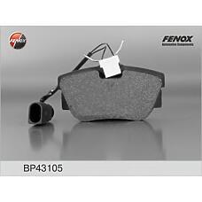 FENOX BP43105 (7D0698451B / 1133448 / 7D0698451F) колодка тормозная дисковая