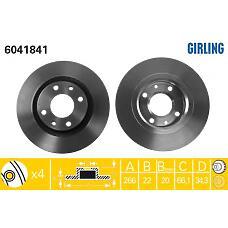 GIRLING 6041841 (4246W7 / 4246W1 / 424983) диск тормозной Citroen (Ситроен) c3 / c4 / c5 03> / Berlingo (Берлинго) 96> / Peugeot (Пежо) 206 / 307 / partner пер.
