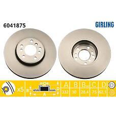 GIRLING 6041875 (34116765457 / 34116750713 / 34116756045) диск тормозной BMW (БМВ) x5 (e53) 3.0 / 4.4 00- / x3 (e83) 3.0sd 06- передний вент.