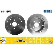GIRLING 6043354 (424310D050 / 4243152050 / 4243112210) диск тормозной задний Toyota (Тойота) Corolla (Корола) 02- Yaris (Ярис) 99- 268x9mm