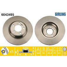 GIRLING 6043495 (34116750267 / 34116864057) диск тормозной передний BMW (БМВ) e65 e66 730-760 01- 348x30mm