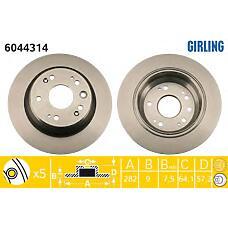 GIRLING 6044314 (42510SZ3J00 / 42510SZ3900 / 42510SLJ020) диск тормозной задний tourer Honda (Хонда) Accord (Аккорд) vIIi