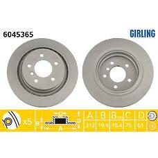 GIRLING 6045365