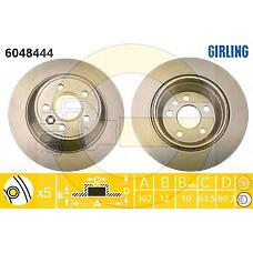 GIRLING 6048444