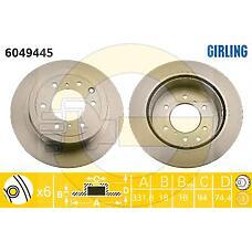 GIRLING 6049445 (4615A037) диск торм.зад.Mitsubishi (Мицубиси) Pajero (Паджеро) IV 2007 -  332x18mm