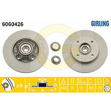 GIRLING 6060426 (424966 / 424965) диск тормозной Citroen (Ситроен) c4 04- / Peugeot (Пежо) 308 07- задний с подшипником