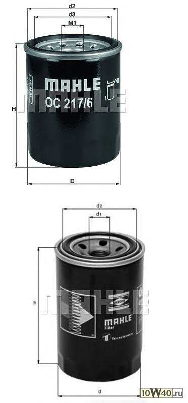фильтр масляный suzuki