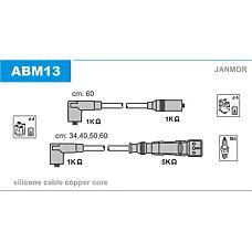 JANMOR ABM13 (N10050205 / N10070210 / N10050206) комплект проводов VW Golf (Гольф) / Passat (Пассат) 1,8-2,0 90-