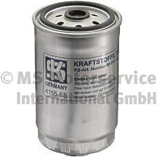 KOLBENSCHMIDT 50 013 382 (13327786647 / 13322245006 / 13322246135) фильтр топливный\ BMW (БМВ) e36 / e34 / e39 / e38 1.7tds-3.0td 91>