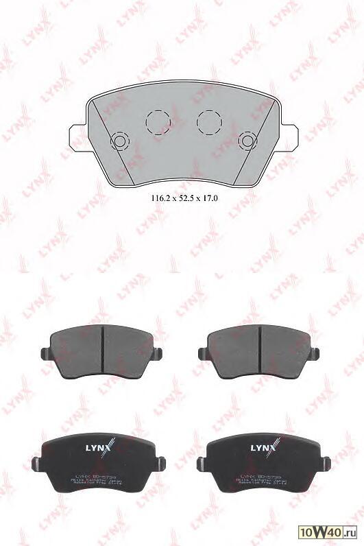 10w40 ru - LYNXauto BD-5739 (41060AX625 / 7701208422 / 410608481R