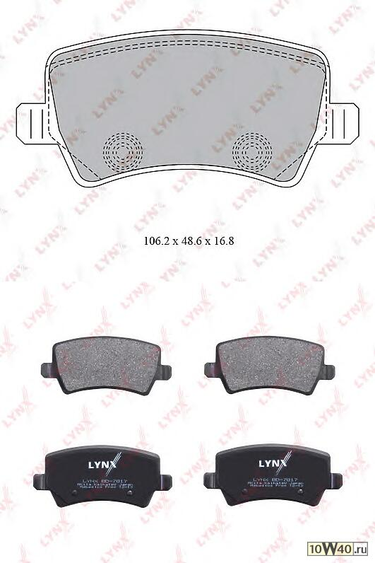 колодки тормозные дисковые ford galaxy 06- / s-max 06-, land rover range rover evoque 11- / volvo s60 II 10- / s80 II (as)