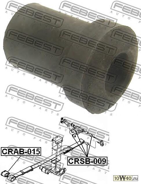 втулка задней рессоры (chrysler voyager II (gs) 1995-2001) febest