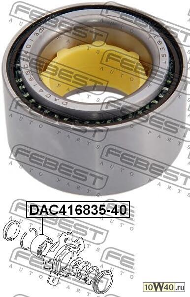 подшипник ступичный передний (41x68x35x40) (suzuki grand vitara / escudo sq416 / sq420 / sq625 1998-2006)