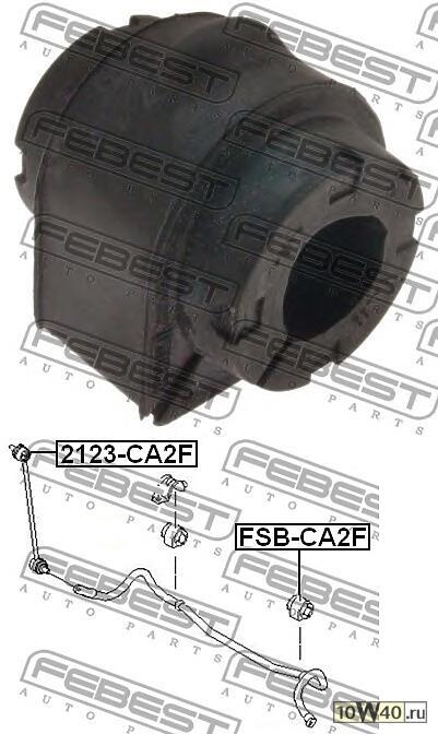 втулка переднего стабилизатора (ford mondeo ca2 2007-) febest