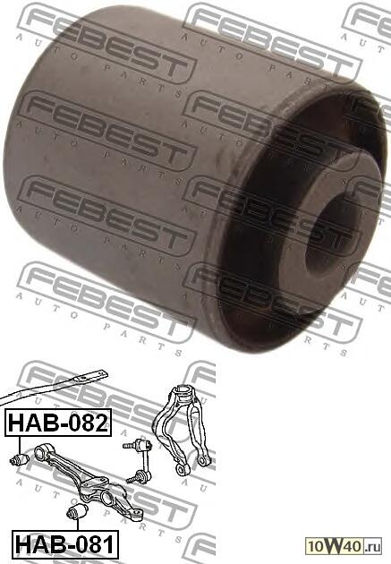 сайленблок переднего нижнего рычага (honda accord cf3 / cf4 / cf5 / cl1 / cl3 1998-2002) febest