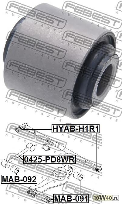 сайленблок задней поперечной тяги (hyundai h-1 2001-) febest